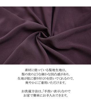 Tiaclasse 【洗える】汎用性高く着用できるタックプリーツワンピース パープル