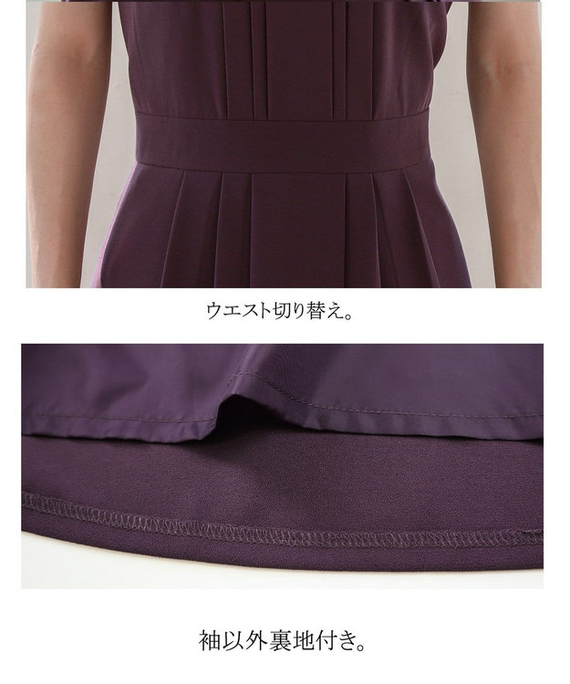 Tiaclasse 【洗える】汎用性高く着用できるタックプリーツワンピース