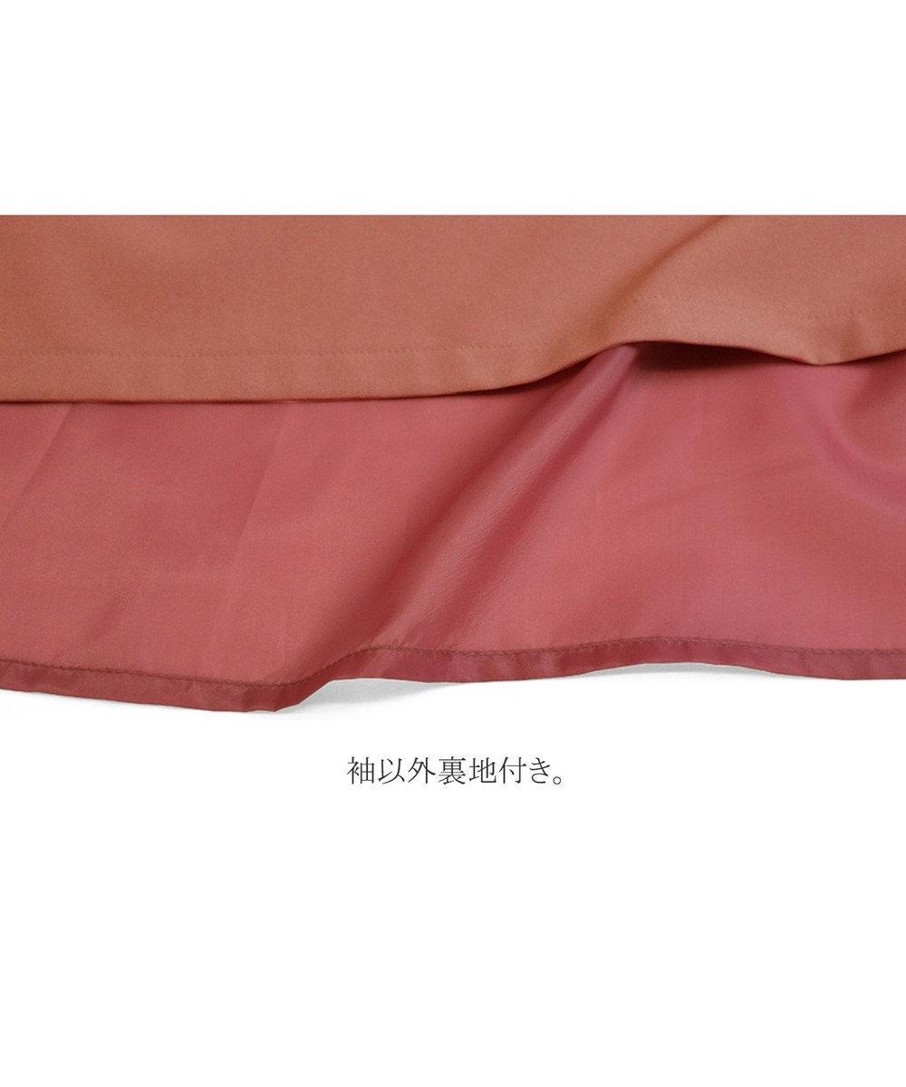 Tiaclasse 【洗える】フレアラインがきれいなタックベルトマキシワンピース ダスティピンク