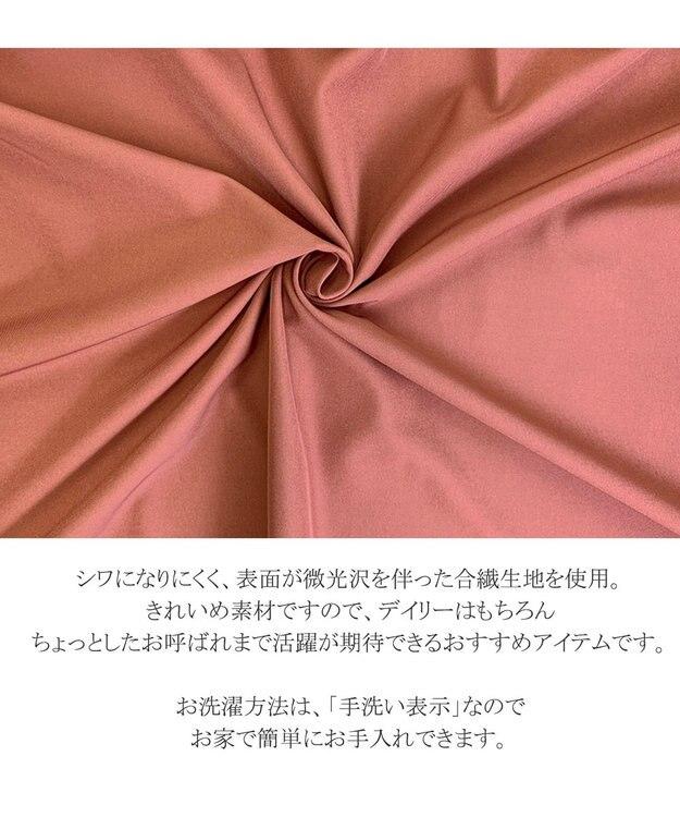 Tiaclasse 【洗える】フレアラインがきれいなタックベルトマキシワンピース