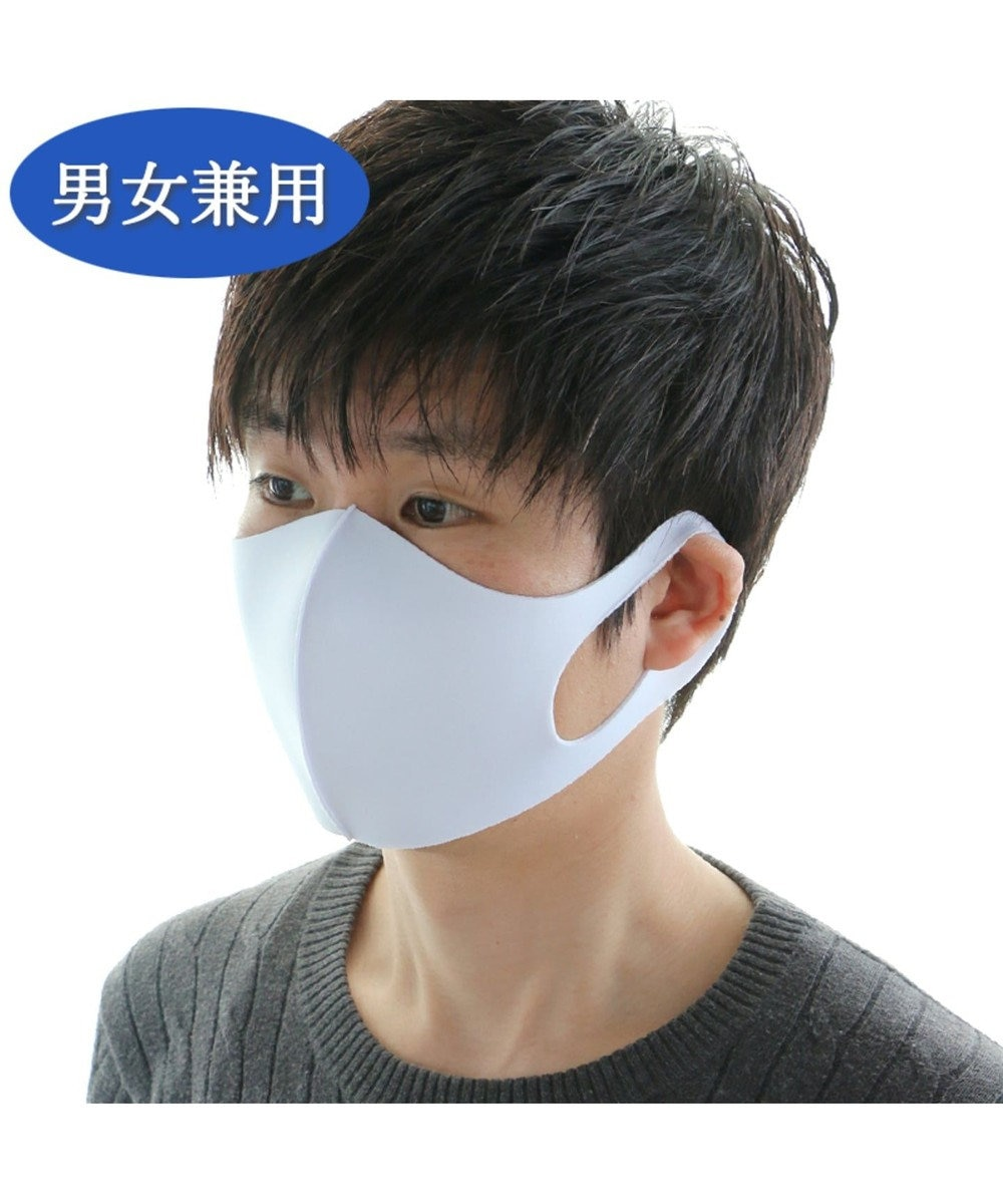Mother garden 洗える立体マスク 大人用 白色 40枚セット 男女兼用 -