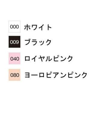 Chacott 布バレエシューズ【22.0~26.0cm】 ロイヤルピンク