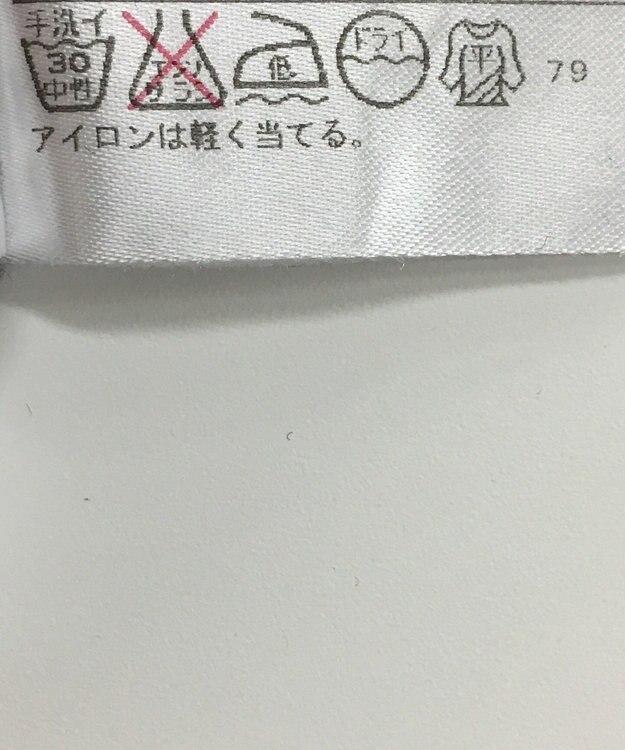 ONWARD Reuse Park 【23区 SPORT】ニット秋冬