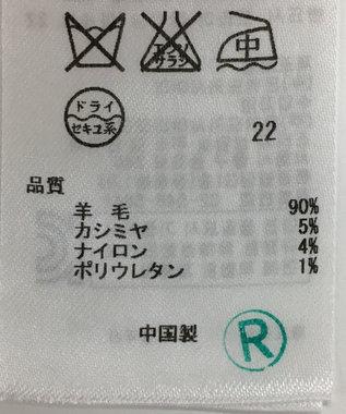 ONWARD Reuse Park 【23区】スカート秋冬 オフホワイト