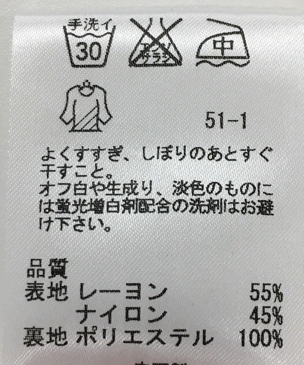 ONWARD Reuse Park 【any SiS】カットソー秋冬 ホワイト