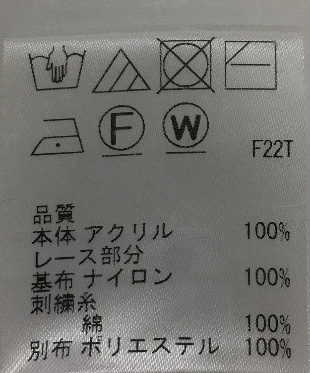 ONWARD Reuse Park 【Feroux】ニット秋冬 ピンク