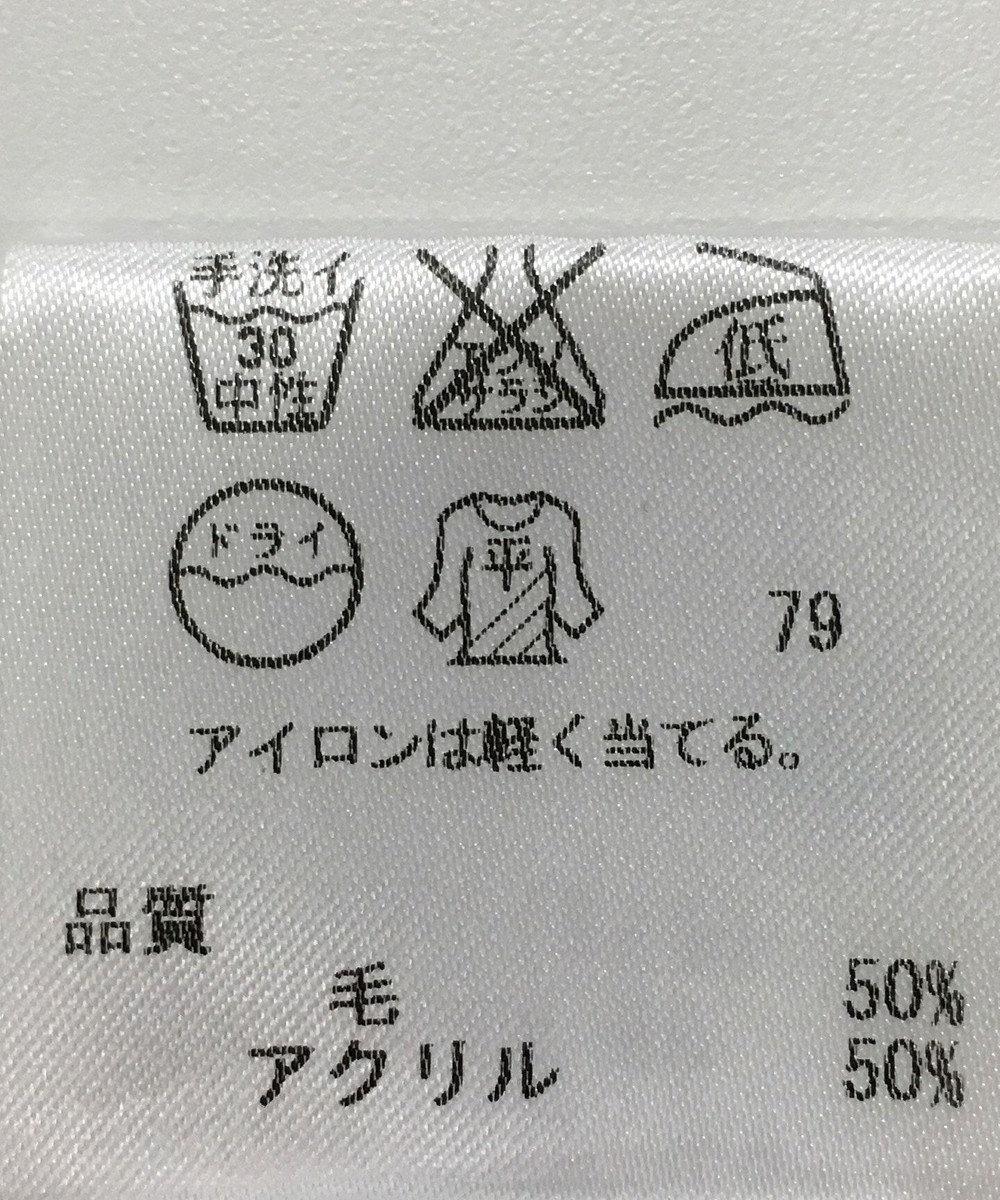 ONWARD Reuse Park 【any SiS】ニット秋冬 ピンク