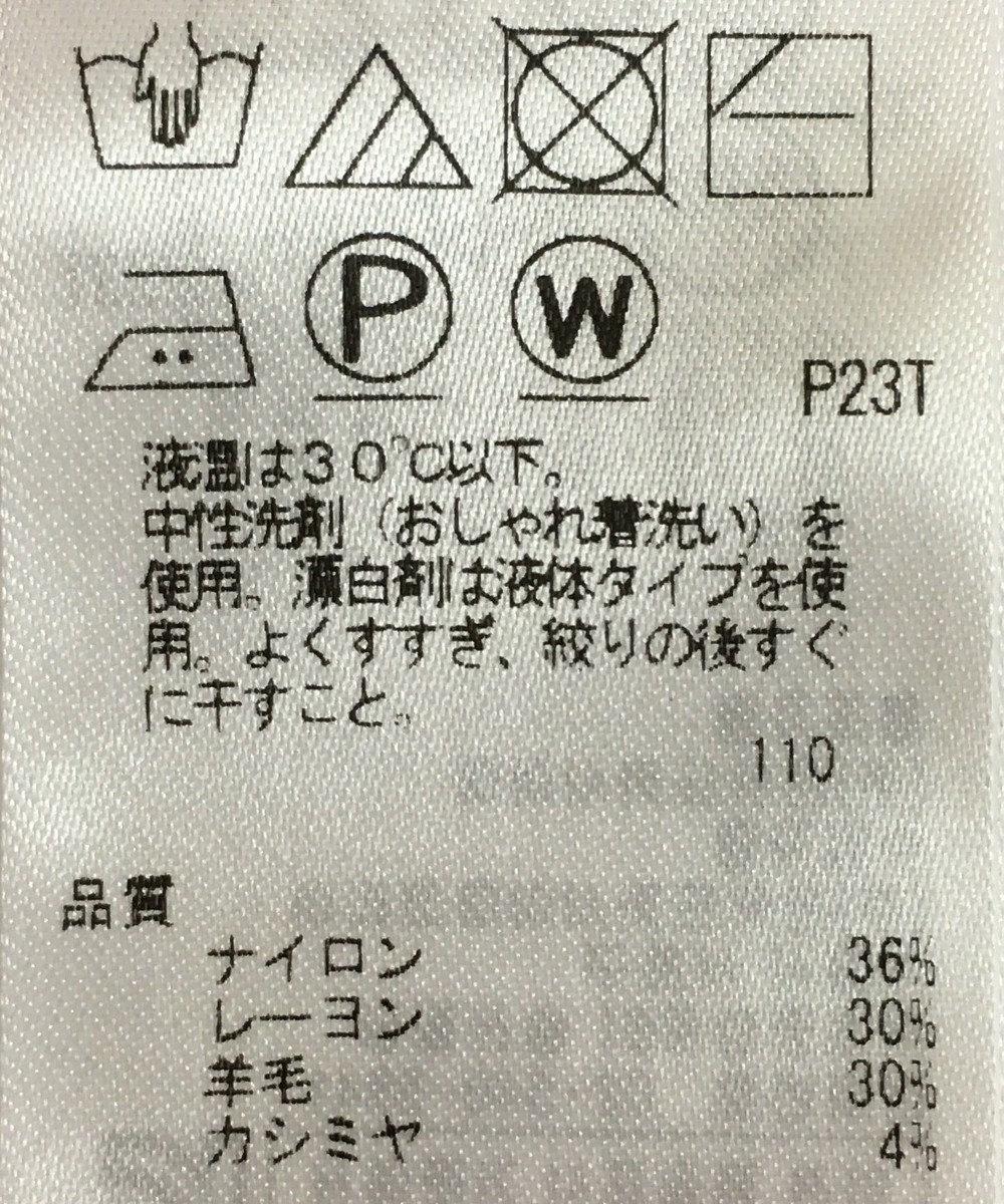 ONWARD Reuse Park 【組曲】ニット秋冬 ピンク