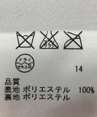 ONWARD Reuse Park 【23区】スカート秋冬 ベージュ