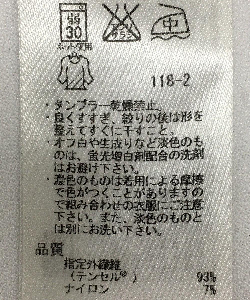 ONWARD Reuse Park 【組曲】カットソー秋冬 グレー
