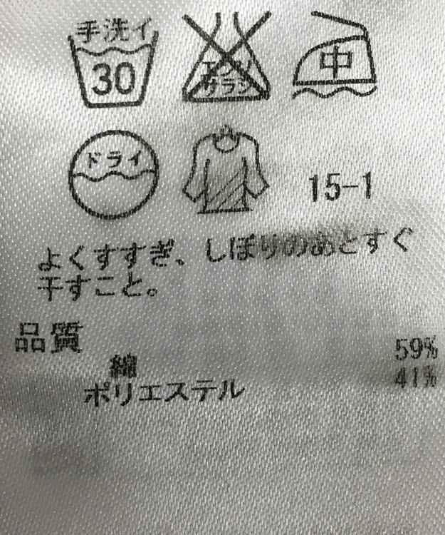 ONWARD Reuse Park 【自由区】パンツ秋冬 ネイビー