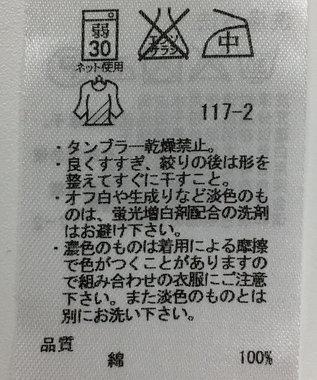 ONWARD Reuse Park 【23区】カットソー秋冬 ブルー