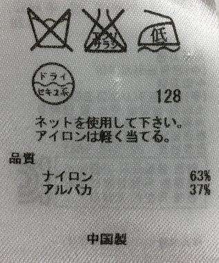ONWARD Reuse Park 【23区】ニット秋冬 オフホワイト