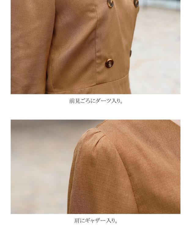 Tiaclasse 【洗える】フロントのWボタンが印象的な、トレンチディテールワンピース