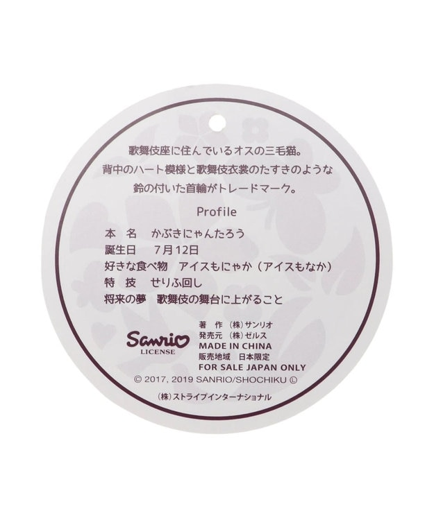 earth music&ecology トリプル/earth2wayバッグ Red