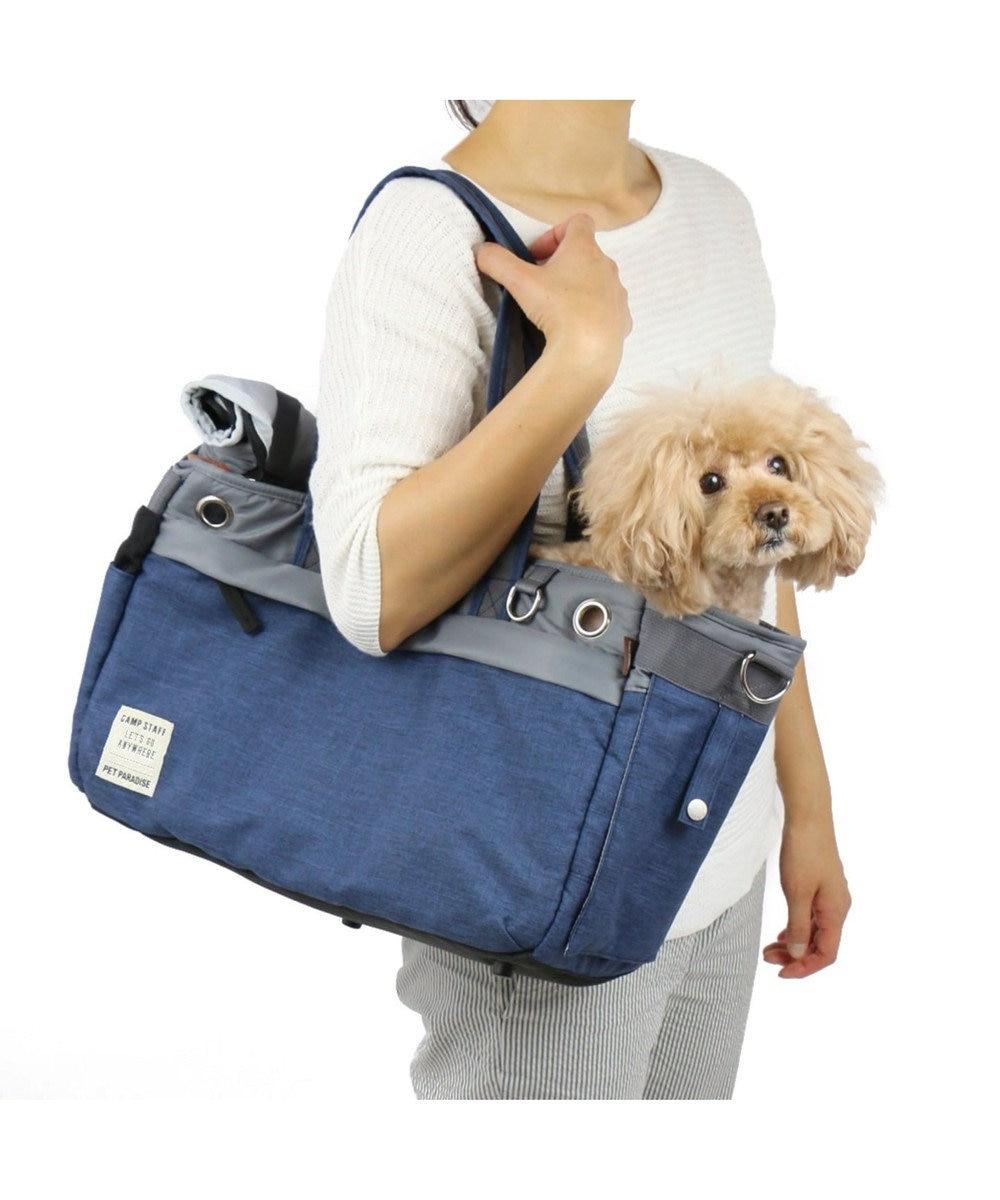PET PARADISE ペットパラダイス ペットキャリーバッグM BOX 紺小型犬 紺(ネイビー・インディゴ)