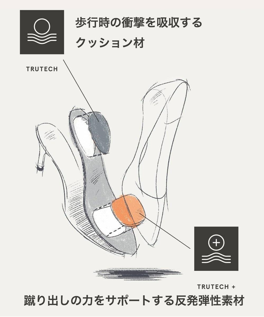 ROCKPORT 【WOMEN】トータルモーション 75mm ポインティー トゥ ヒール パンプス ディープティール