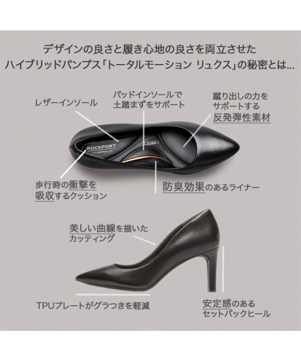 ROCKPORT 【WOMEN】トータルモーション リュクス バレリー パンプス 75mm グレー