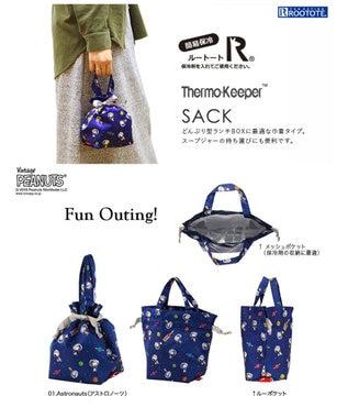 ROOTOTE 8106【アストロノーツスヌーピー】/ RT.SN.サック ピーナッツ -4T 01:アストロノーツ
