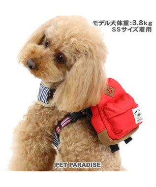 PET PARADISE ペットパラダイス リュック付き ハーネス 赤 ペットS 赤