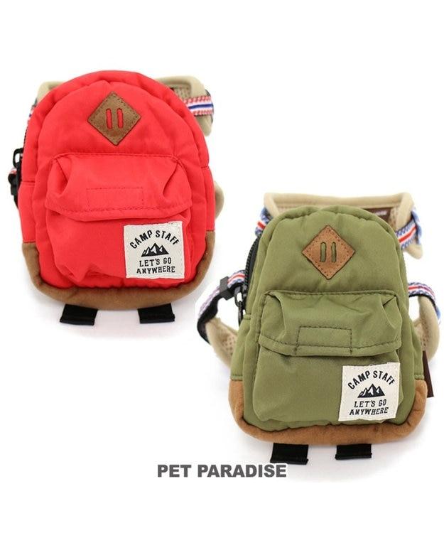 PET PARADISE ペットパラダイス リュック付き ハーネス 赤 ペットS