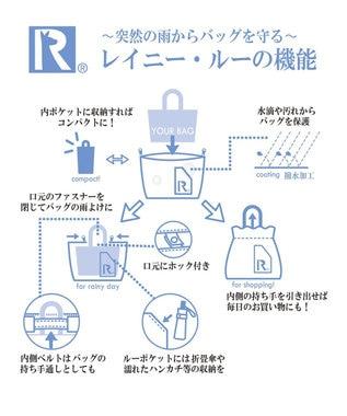 ROOTOTE 8126【はっ水加工:雨からバッグを守る】RT.LTレイニールーピーナッツ-5B 03:グレー