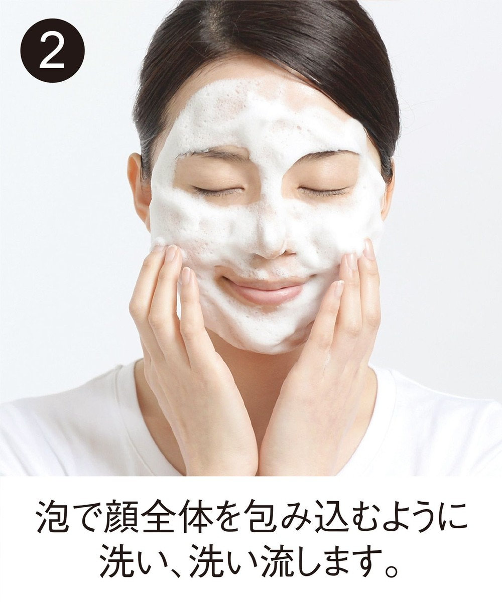 comoace セリサージュ モイスチュアクリアソープ<洗顔石けん> 100g(医薬部外品) -