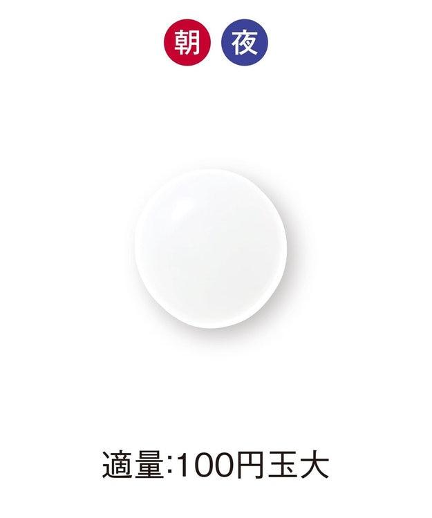 comoace セリサージュ グレイスミルク<乳液> 100mL