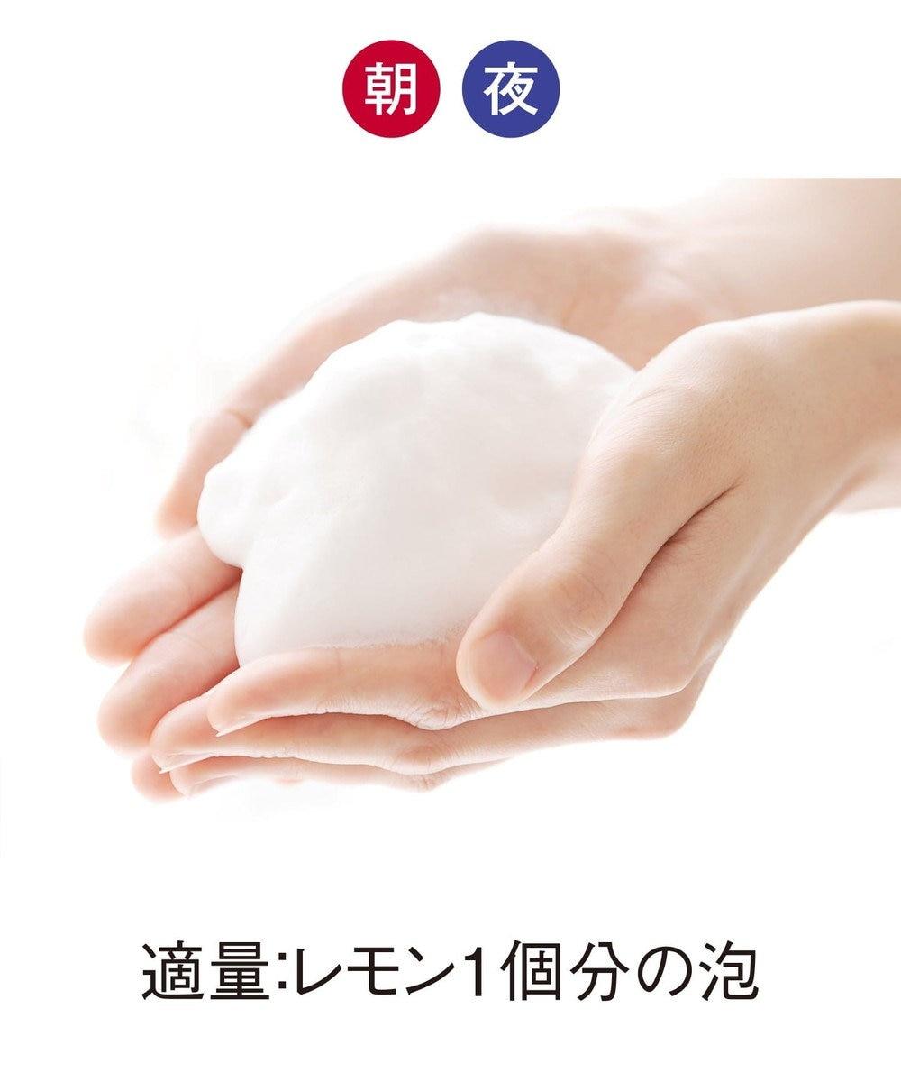 comoace コモエースEX フォーム<洗顔フォーム> 100g -