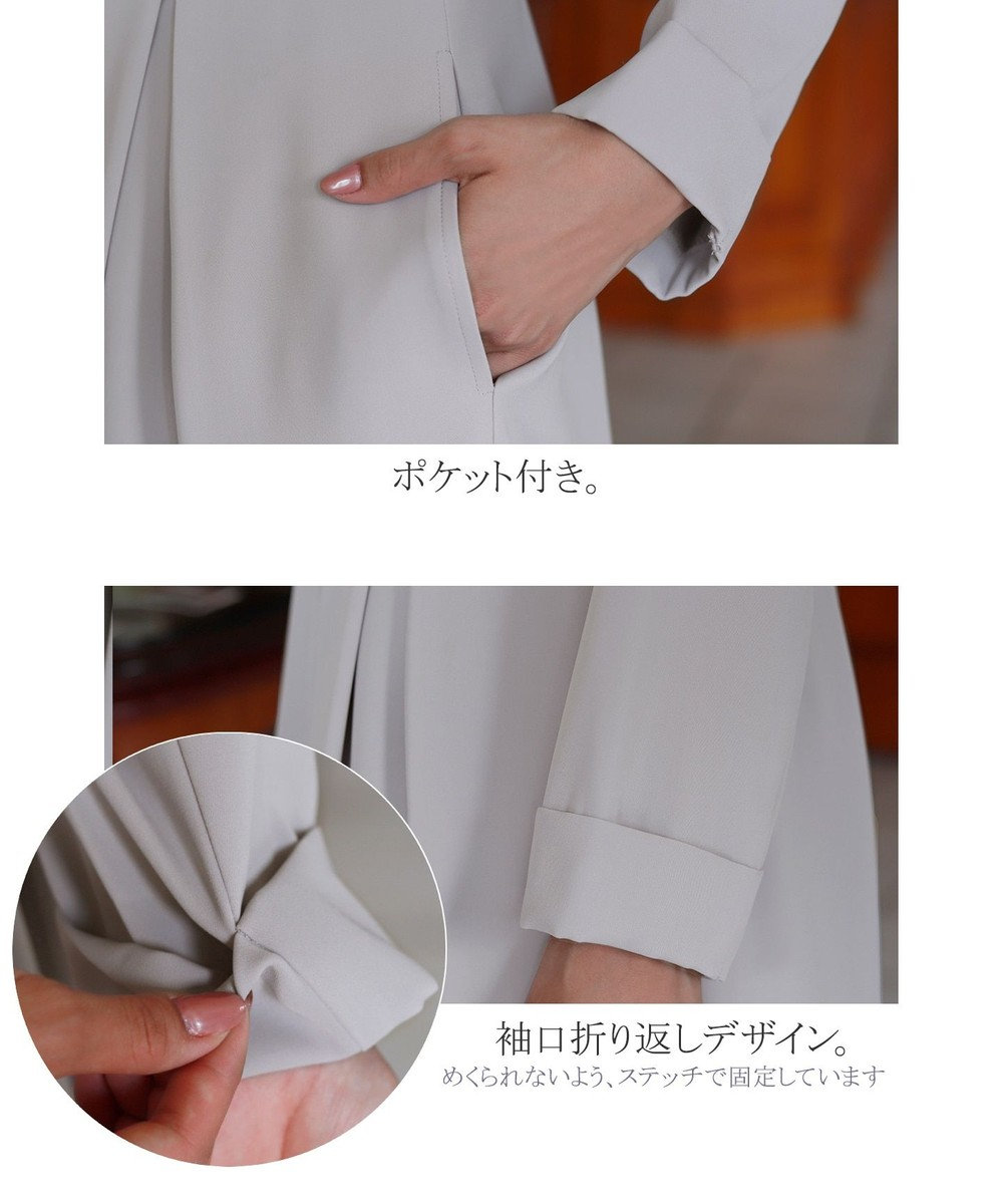Tiaclasse 【洗える】上品フーテッドドレスコート グレー