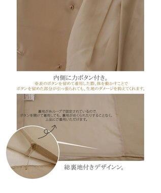 Tiaclasse 【撥水加工】上品フェミニンなドレストレンチコート ダークネイビー