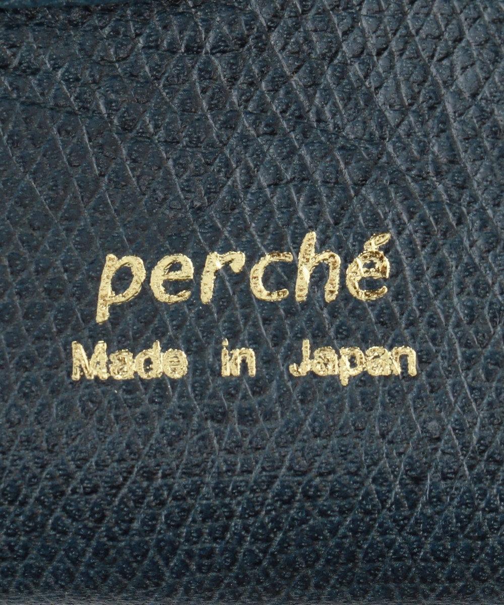 UNBILLION perche 姫路レザー型押しスマートキーケース ブルー