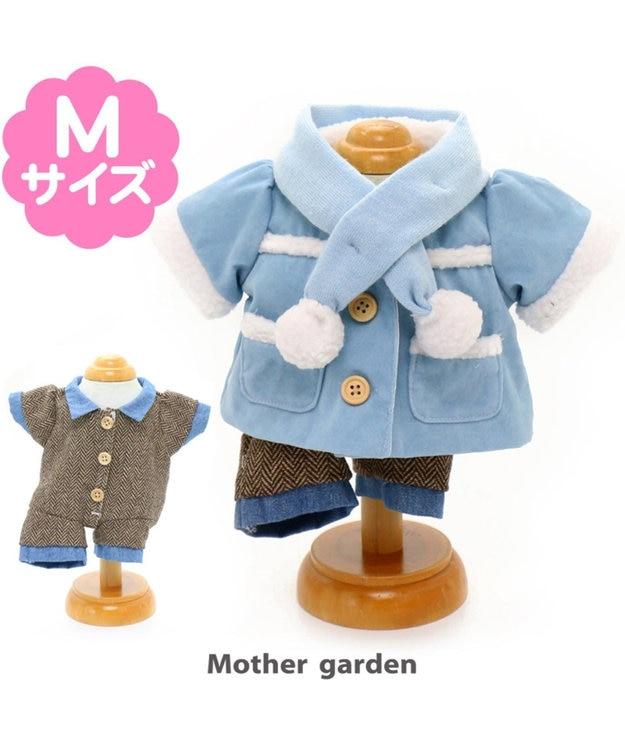Mother garden うさもも マスコット用きせかえ服M ムートンコートセット マフラー