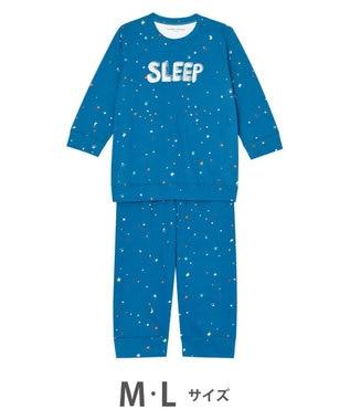 tsumori chisato SLEEP パジャマ 8分袖8分丈パンツ スタードット柄 /ワコール UDQ116 コン