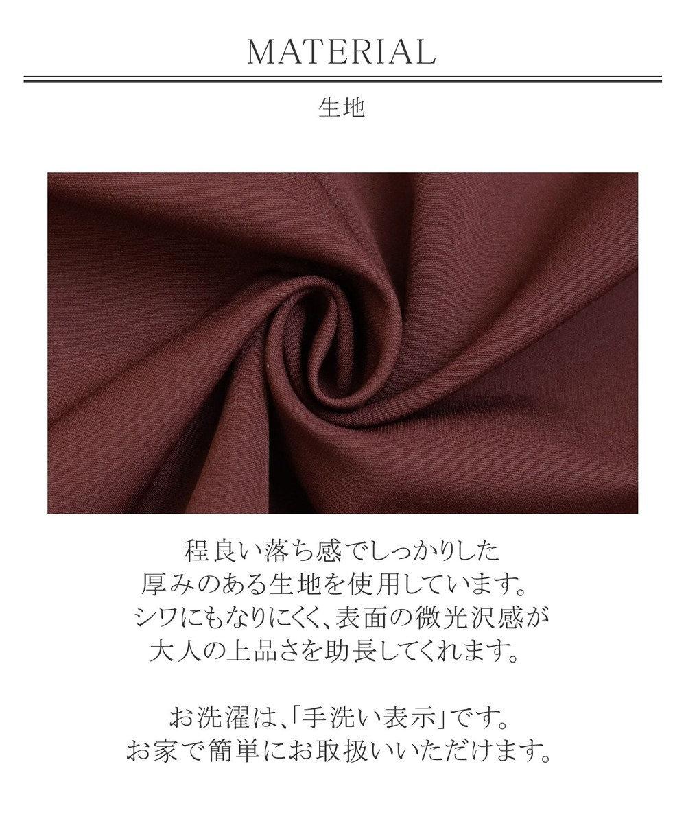 Tiaclasse 【洗える】上品ベルト付きコクーンワンピース ボルドー