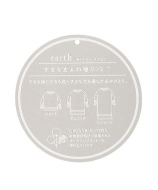 earth music&ecology オーガニックコットンすきな丈ふわ袖BIGT(チュニック) Ivory