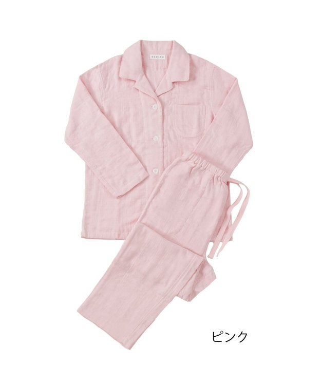 UCHINO 【Sサイズ】マシュマロガーゼレディスパジャマ