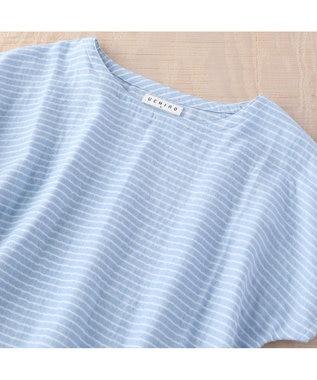 UCHINO マシュマロガーゼボーダーレディスTシャツ ブルー