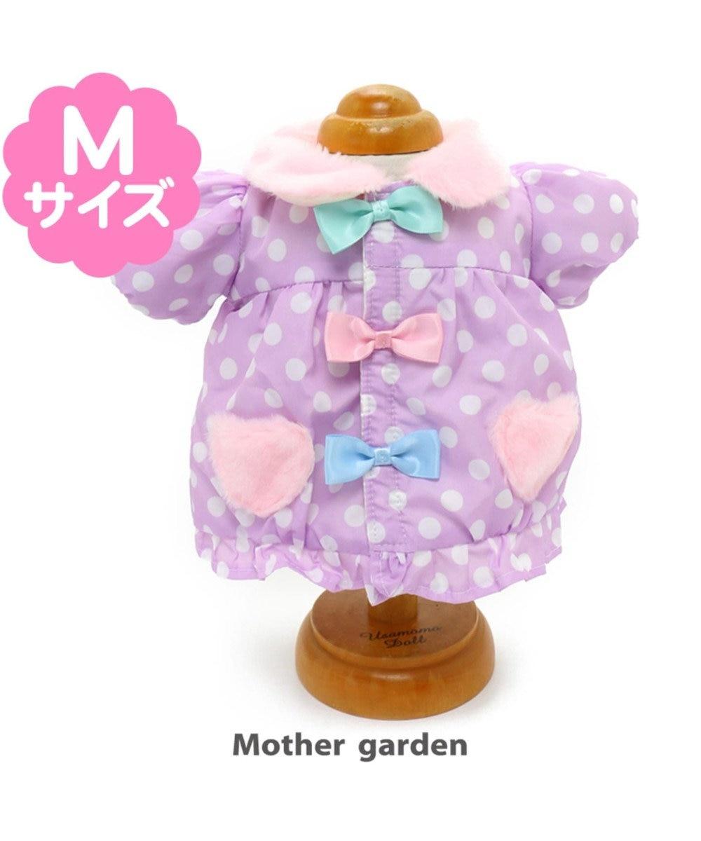 Mother garden うさもも マスコット用きせかえ服M ダウンコート 0