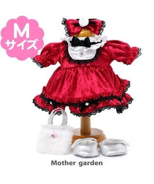 Mother garden うさもも マスコット用きせかえ服M クリスマスセット 0