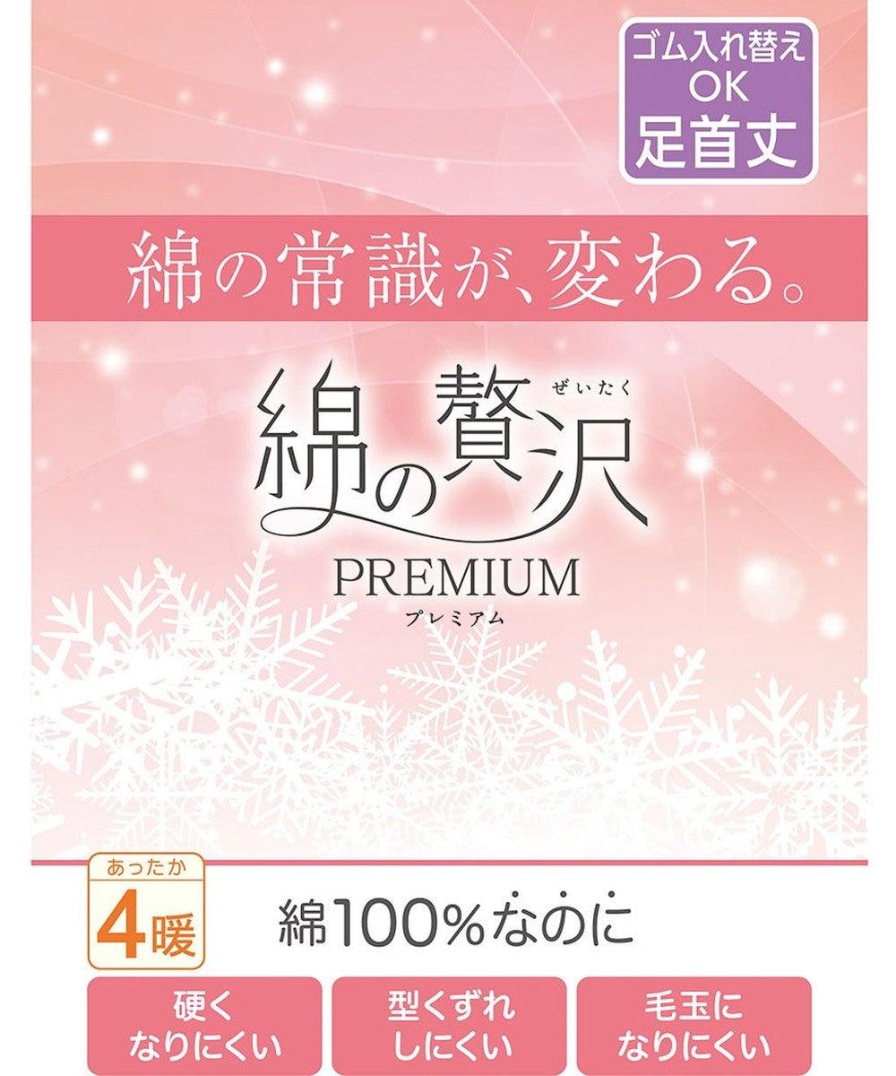 Wing ボトムインナー 【綿の贅沢 PREMIUM】 ウイング/ワコール ER4777 ベージュ