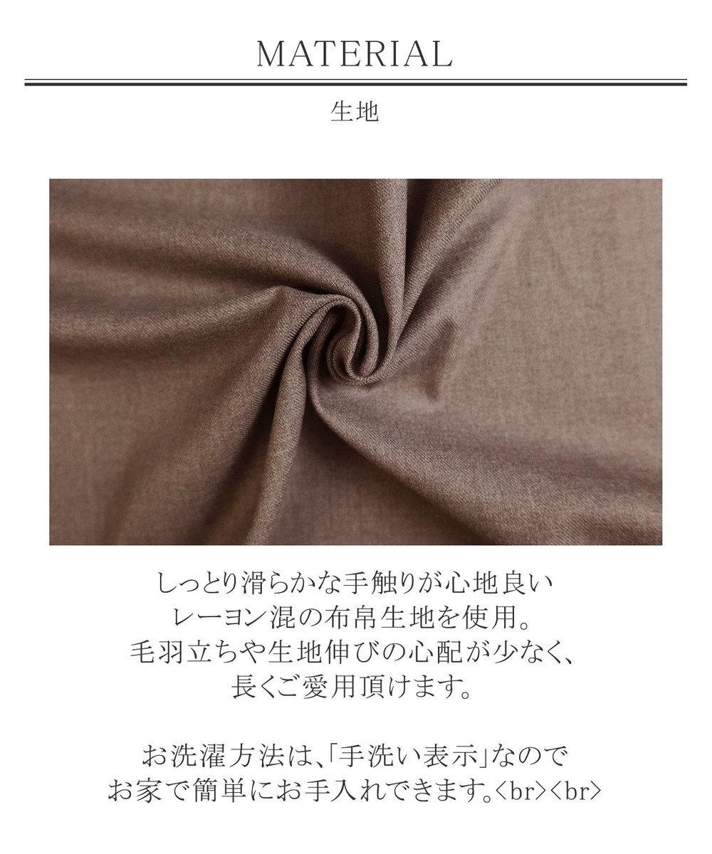 Tiaclasse 【洗える】幅広く活躍が期待できるキャンディスリーブコート ブラウン