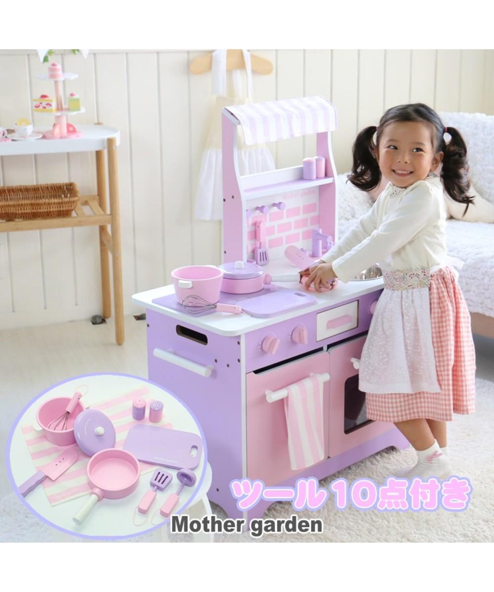 【オンワード】 Mother garden>おもちゃ マザーガーデン 木製 ままごと キッチン ネット限定 オープンカフェキッチン & 調理器具セット《ピンク パープル》 おままごと 対面 キッチン組み立て お誕生日プレゼント 子供の日 紫 0 【送料無料