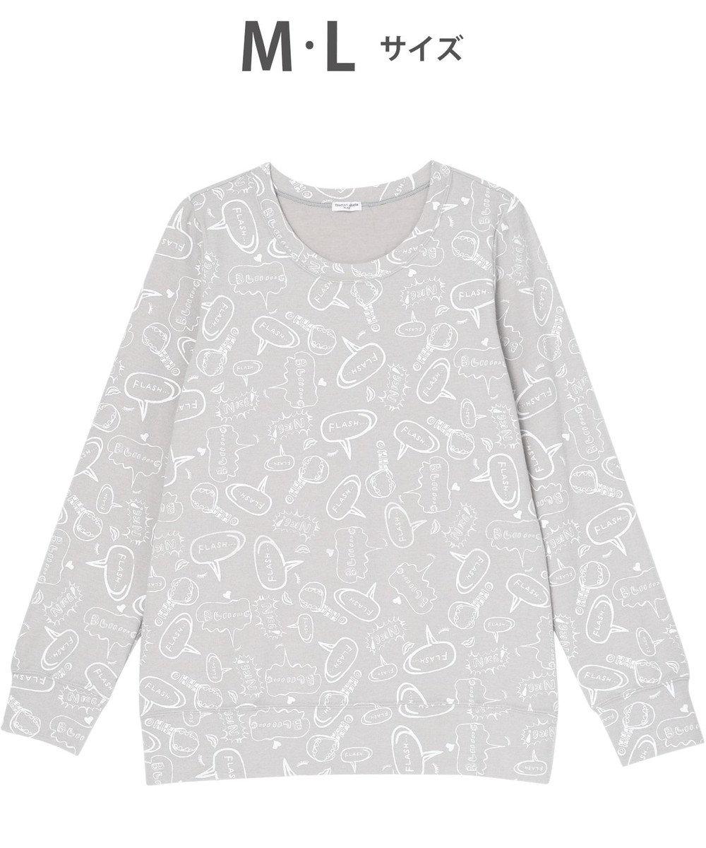 tsumori chisato SLEEP ラウンドネック長袖Tシャツ  コミック吹き出し柄 /ワコール ULR360 グレー