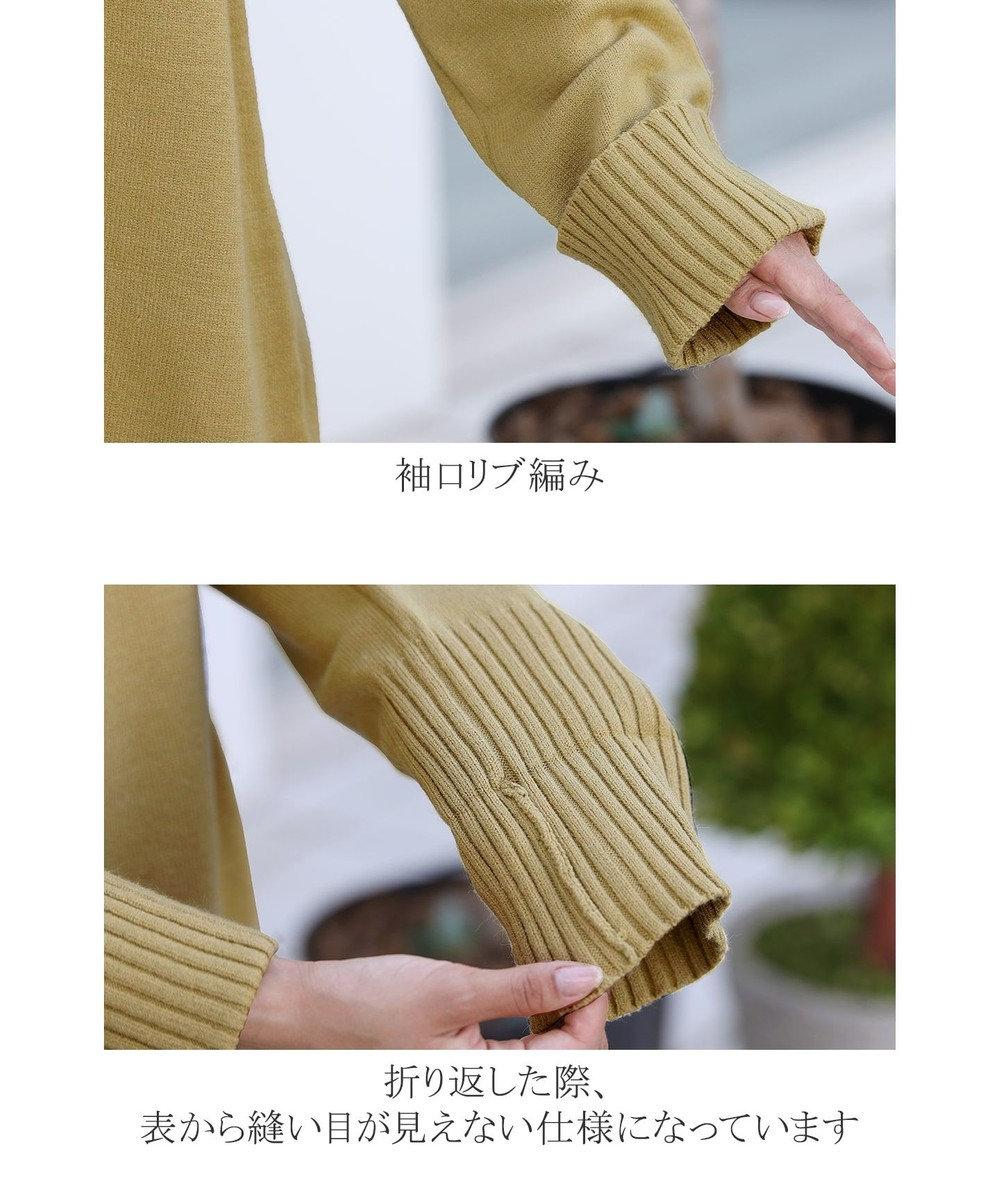 Tiaclasse 【洗える】もっちり素材のリブタートルニットチュニック グレー