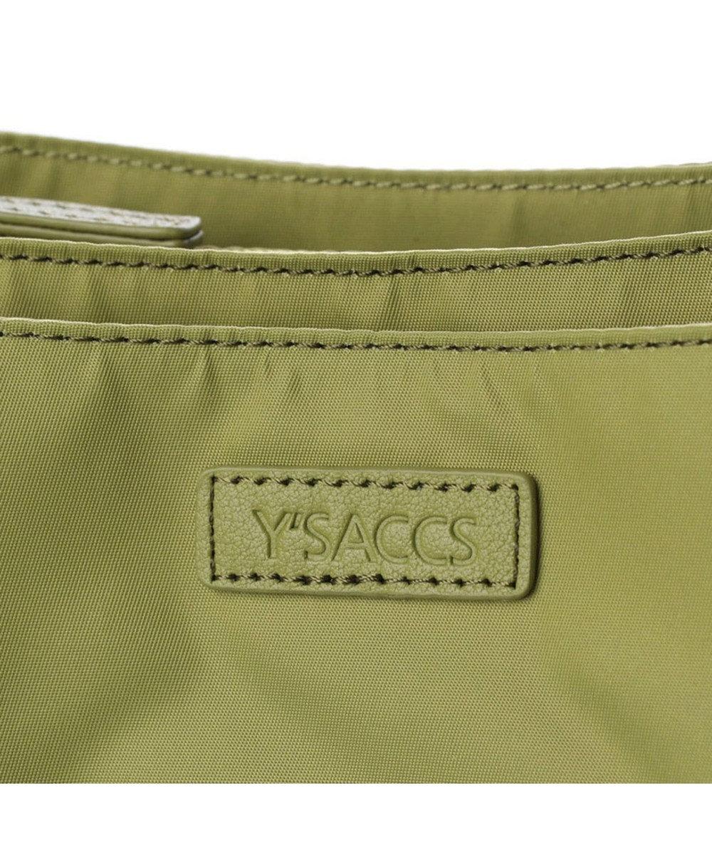 Y'SACCS NEWすっきりシリーズ トートSサイズ グリーン