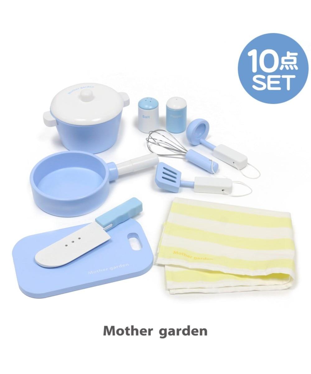 【オンワード】 Mother garden>おもちゃ マザーガーデン 木製ままごと キッチンツール 10点セット水色 水色 0