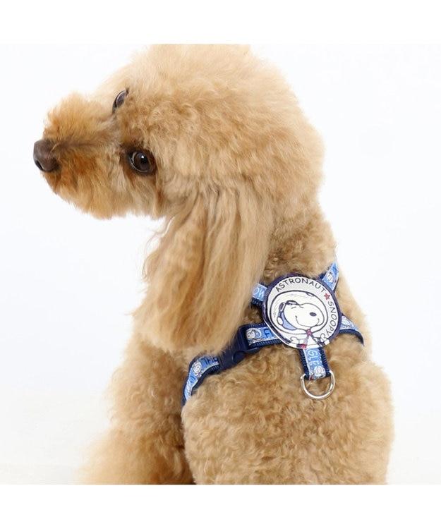 PET PARADISE スヌーピー アストロ ハーネス ペット3S〔小型犬〕