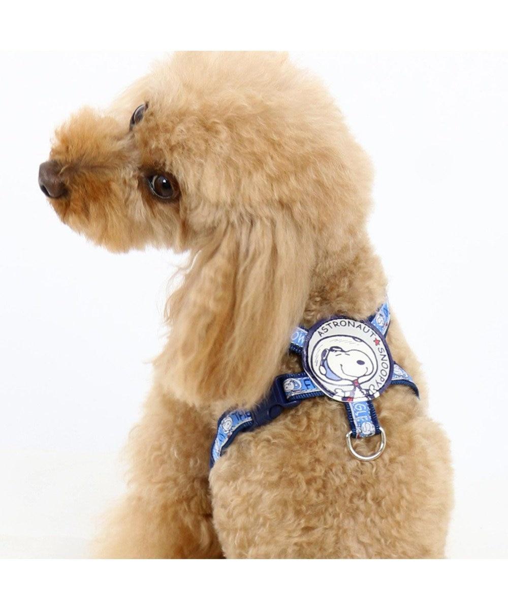PET PARADISE スヌーピー アストロ ハーネス ペットS〔小型犬〕 水色