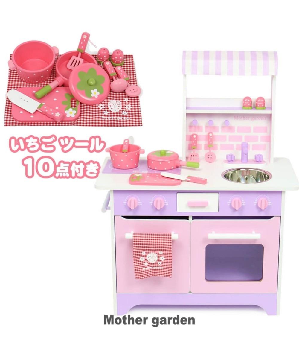 【オンワード】 Mother garden>おもちゃ マザーガーデン オープンカフェキッチンデビューマザーガーデン 木製 ままごと キッチン ネット限定 オープンカフェキッチン & 調理器具セット《粒々いちご》 おままごと 対面 キッチン 組み立て おもち
